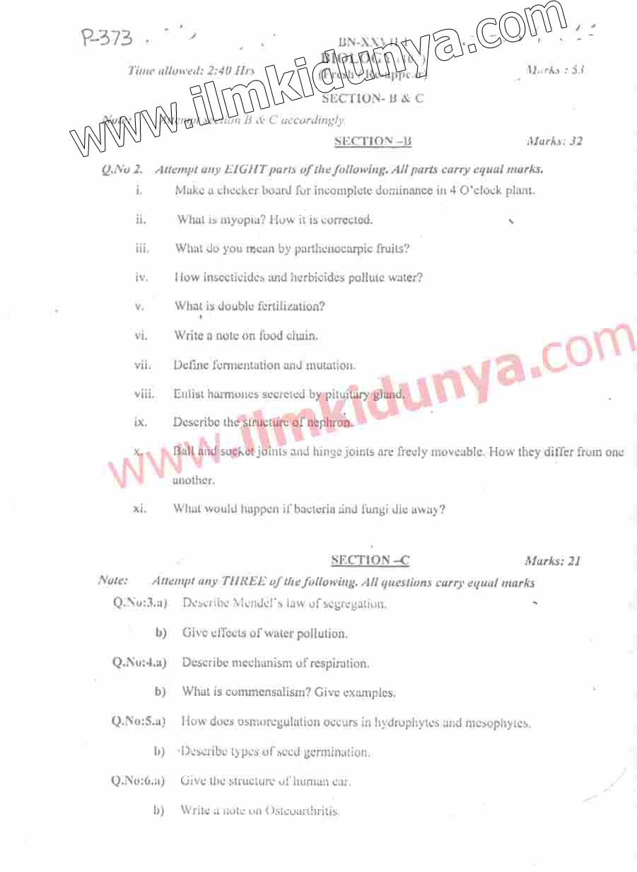 Past Papers 2017 Bannu Board 10th Class Biology English