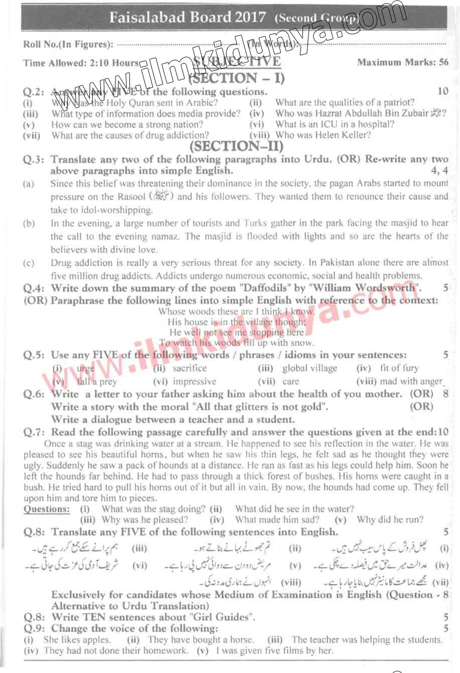 Cbse Class 10 Lab Manual Activities