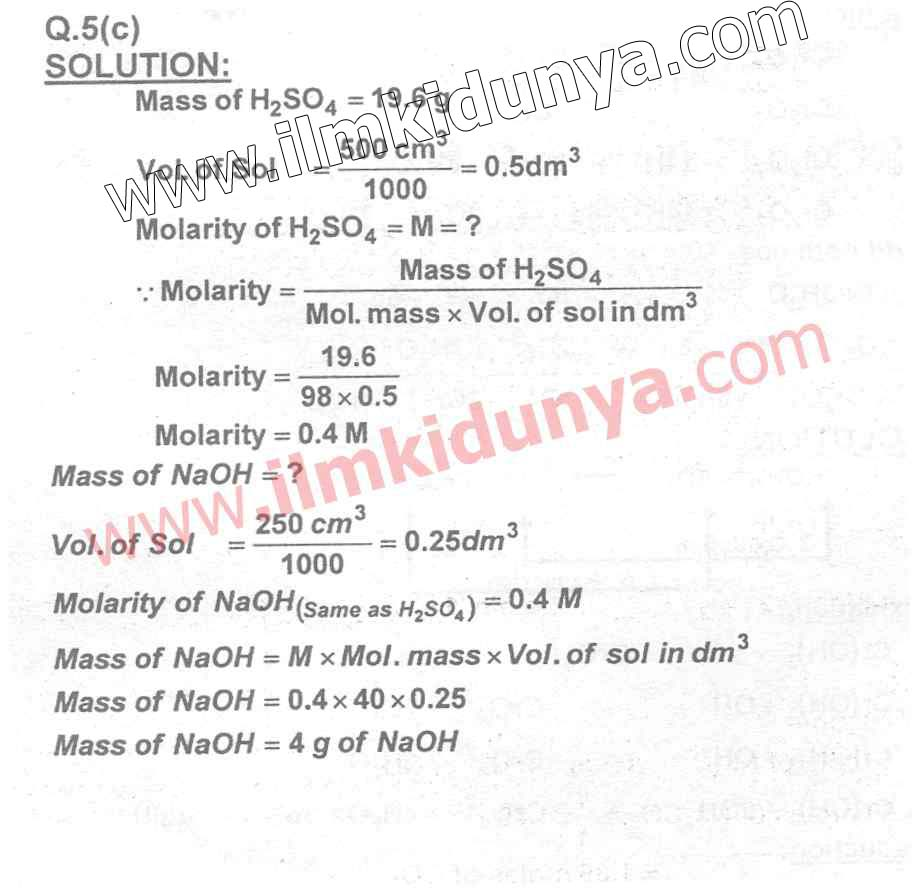 Past Papers 2017 Karachi Board Inter Part 1 Chemistry English