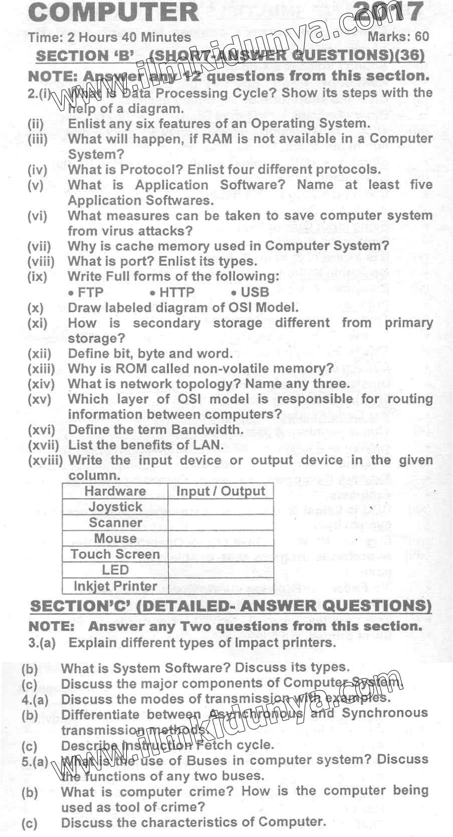 sec 1 english paper 1 They are sample papers intended to give examples of the format of newly introduced or  form 5 oral specimen paper 2014 note on the form 1 english 2012.
