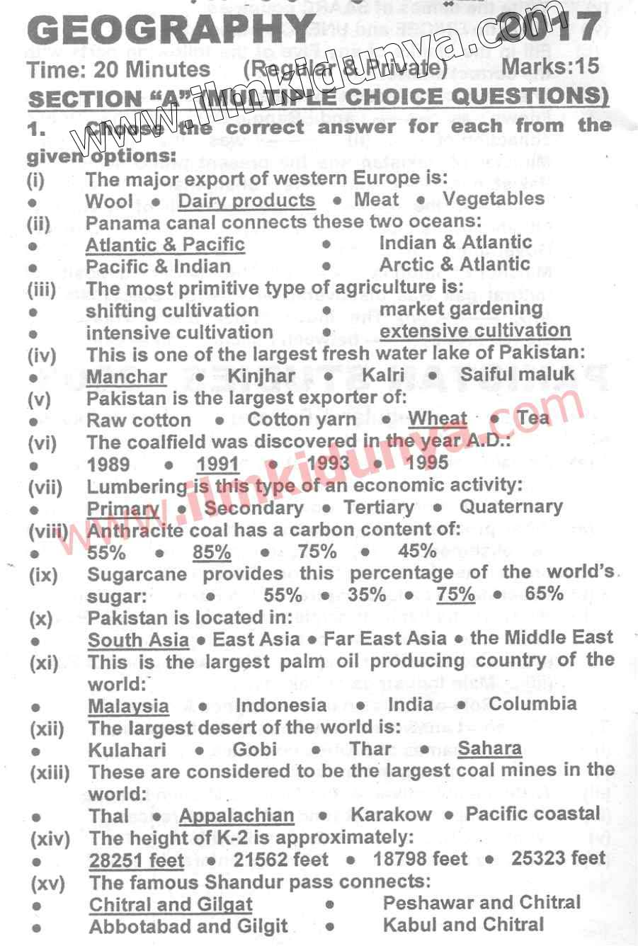 Past Papers 2017 Karachi Board Inter Part 2 Geography English Version Objective