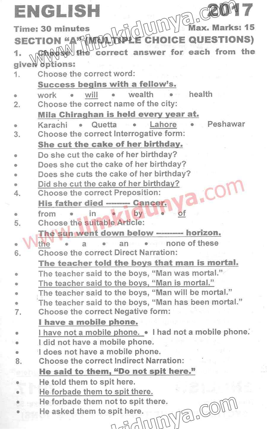 b com part 1 papers Paper specific instructions: 1 the examination is of 3 hours duration the question paper contains two parts, part apart and b duration for part a is one hour and duration for part b is two hourspart b will start.