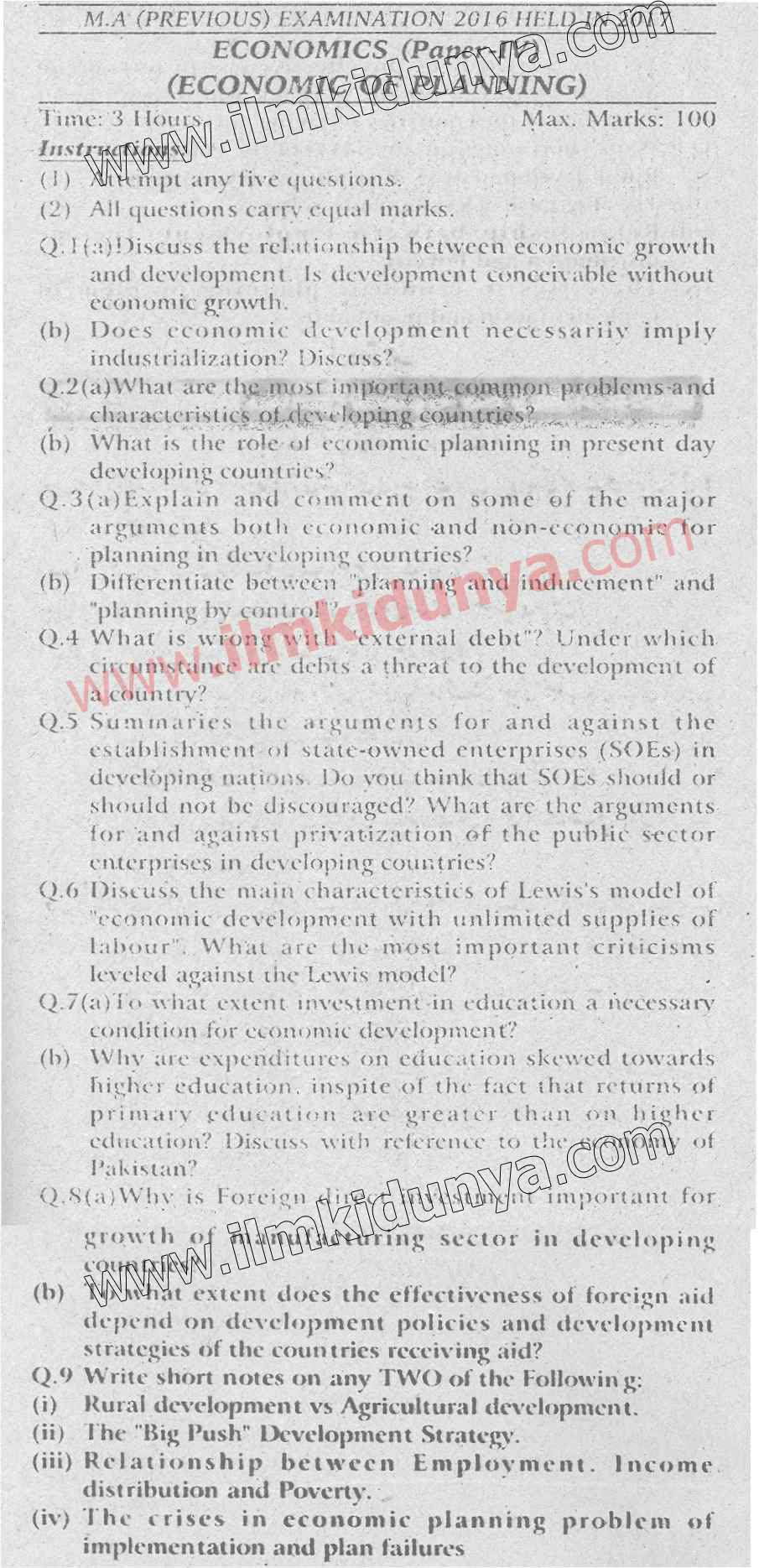 Past Papers 2017 Punjab University MA Economics Part 1 English Paper 4