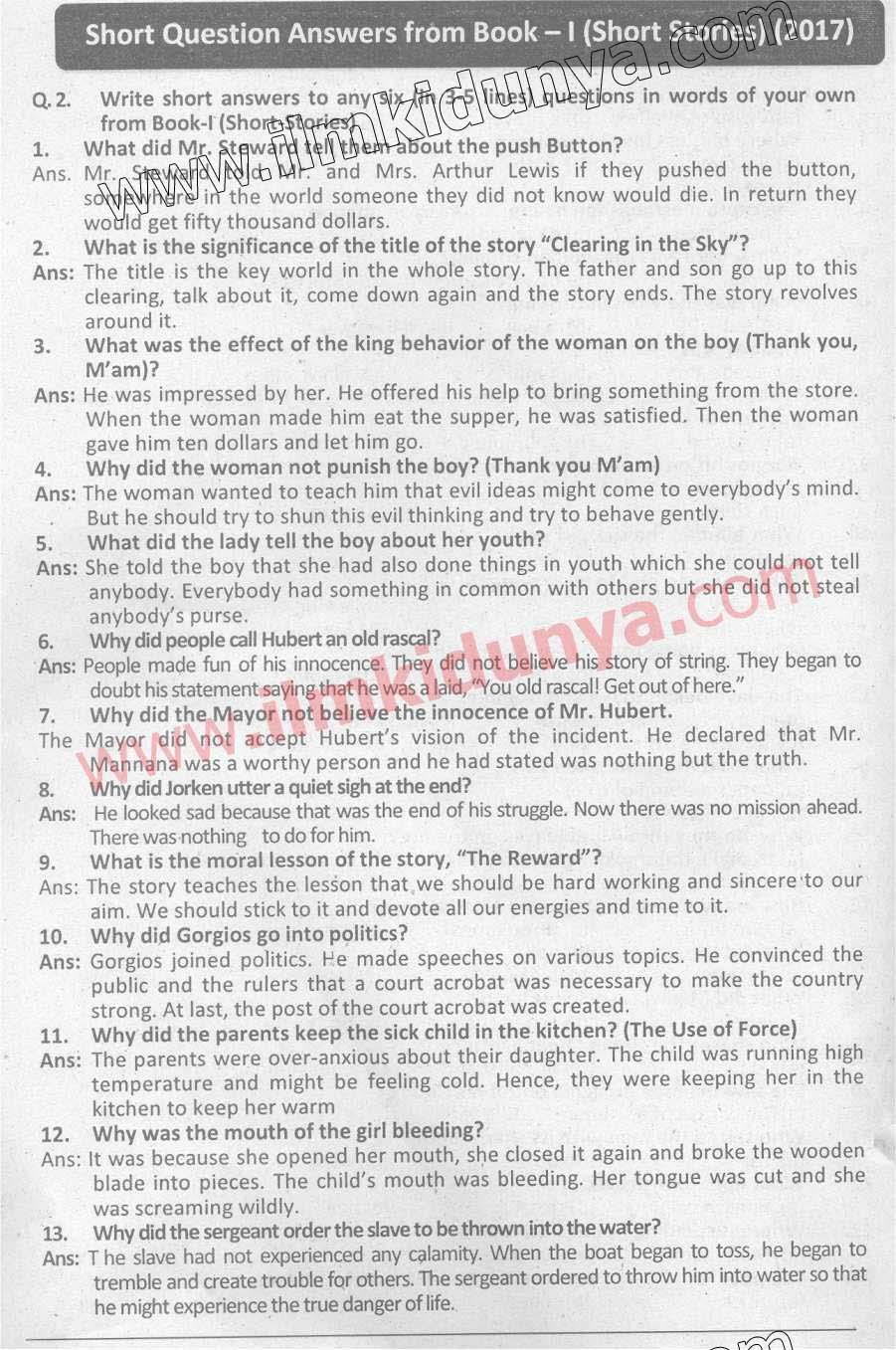 past papers of english intermediate part 2 Multan board inter part 1 english past papers inter part 1, part 2 lahore boardinter past papers english part 1, english past papers inter part 2 bise lahore.