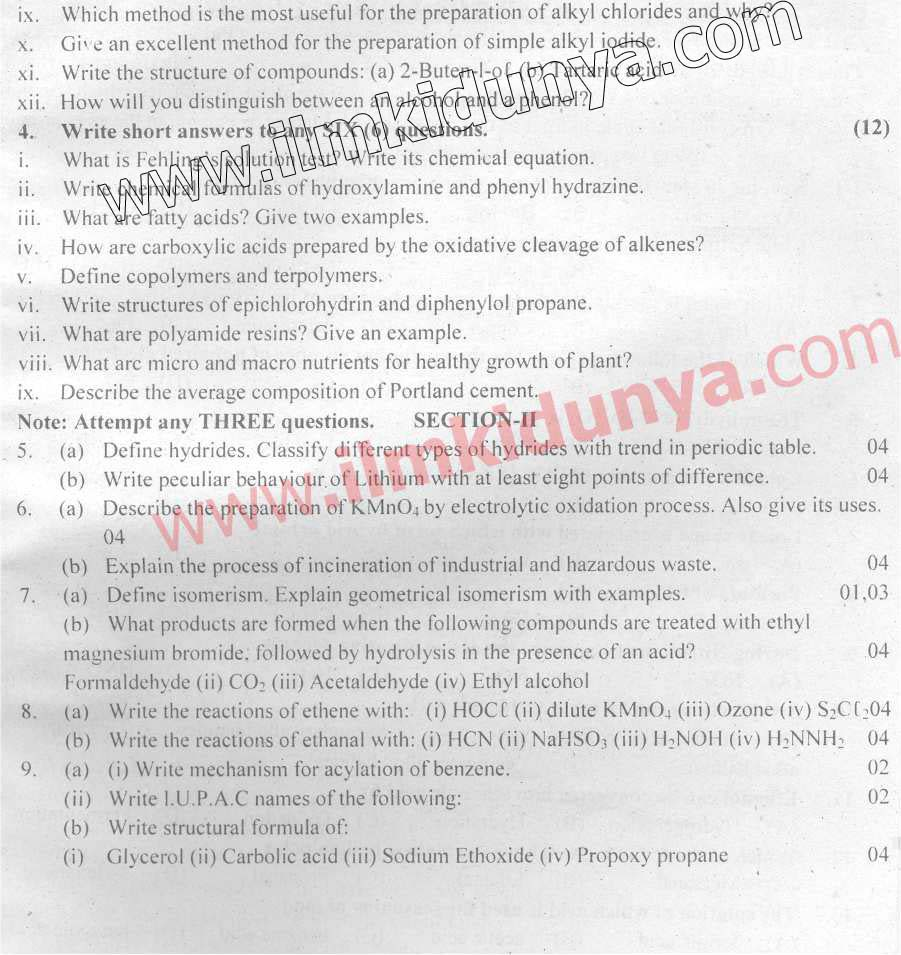 past papers of english intermediate part 2