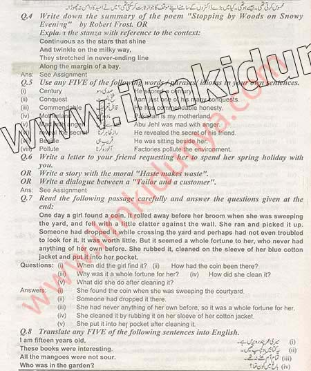 css english essay paper  faisalabad