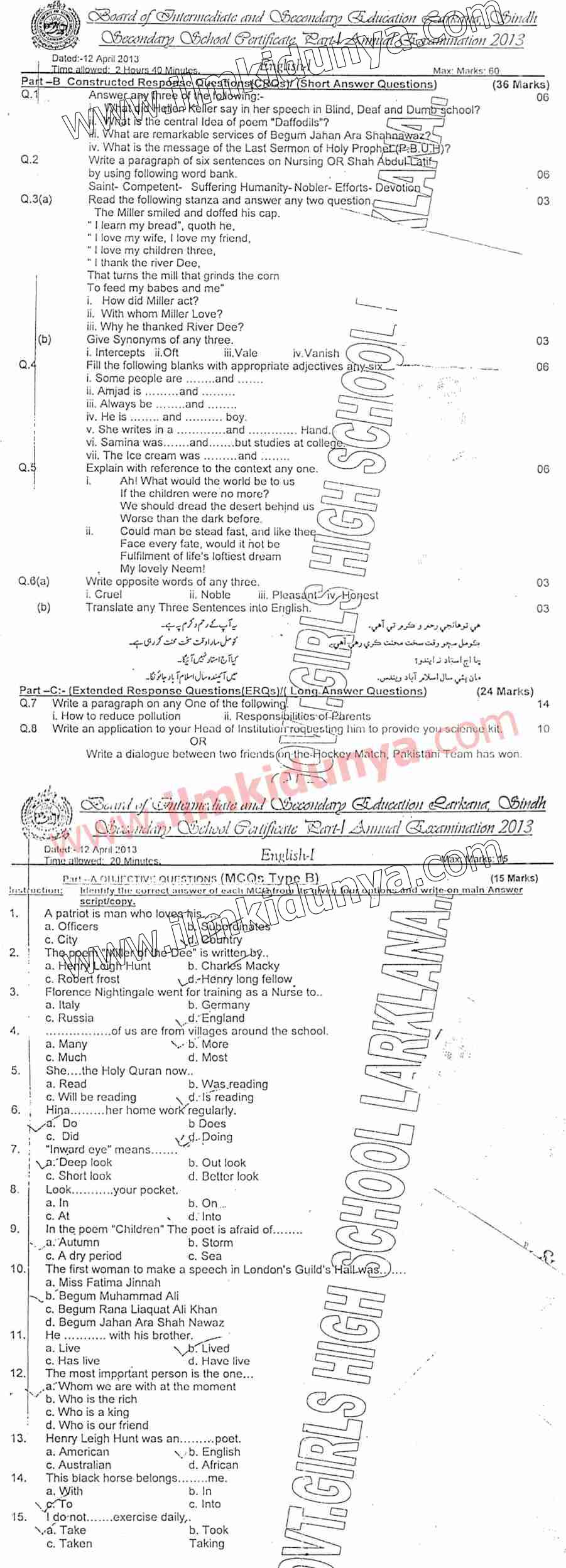Past Papers 2013 9th Class Larkana Board English
