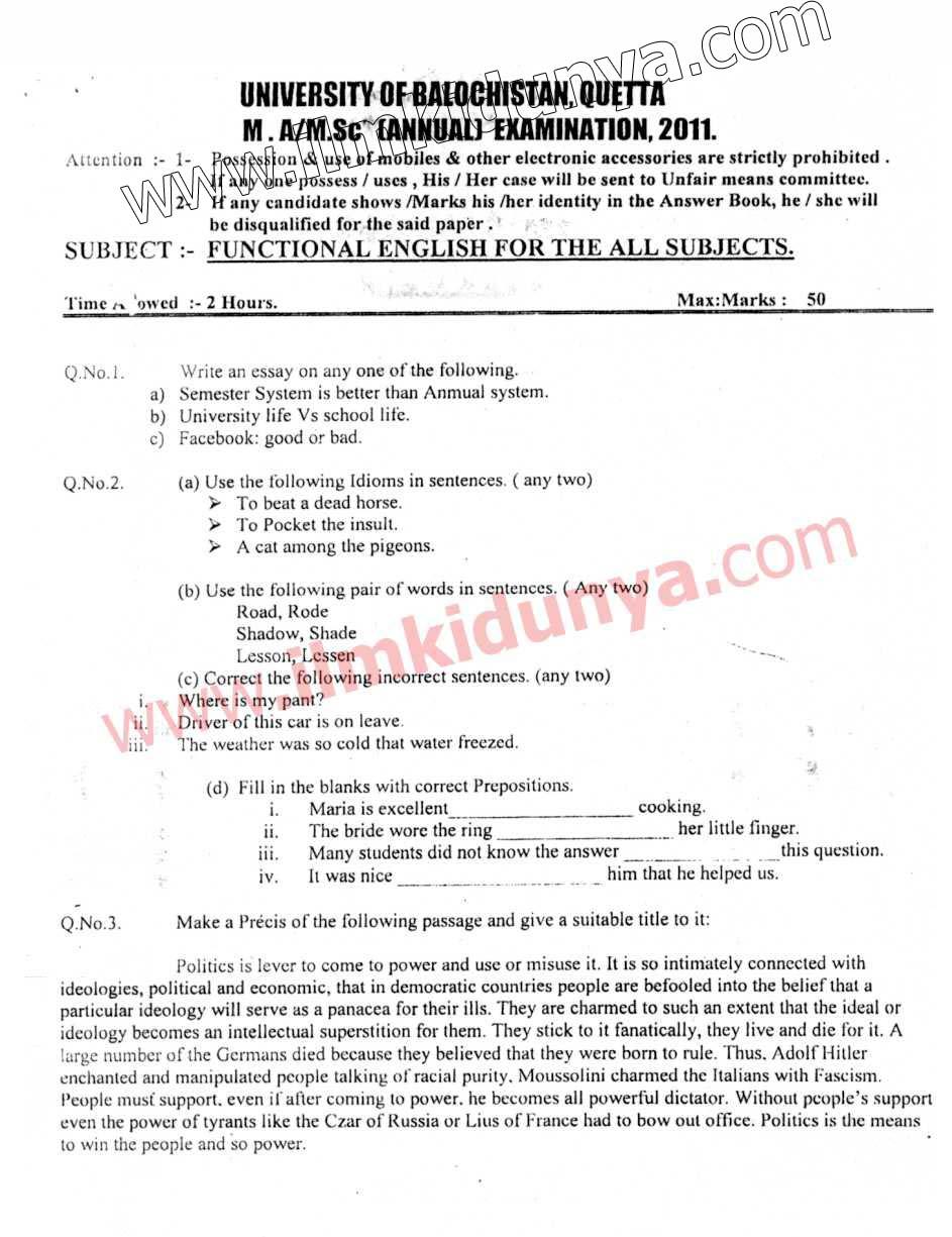 University of Balochistan MA MSc Economics Past Paper 2011