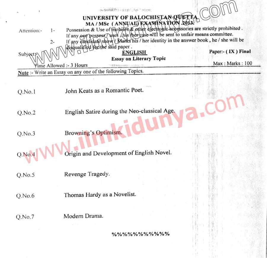 Anthem For Doomed Youth Essay  Rhetorical Analysis Essay Outline also Essay Description Of A Person University Of Balochistan Ma Msc English Past Paper  Essay Essays On Positive Attitude