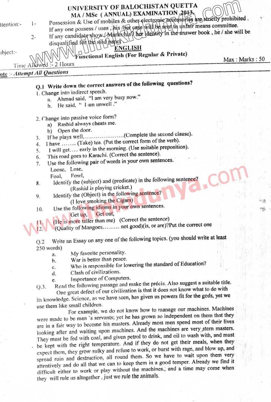 University of Balochistan MA MSc English Past Paper 2013 Romantic