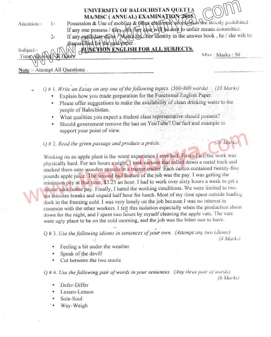 University of Balochistan MA MSc English Past Paper 2015 Functional