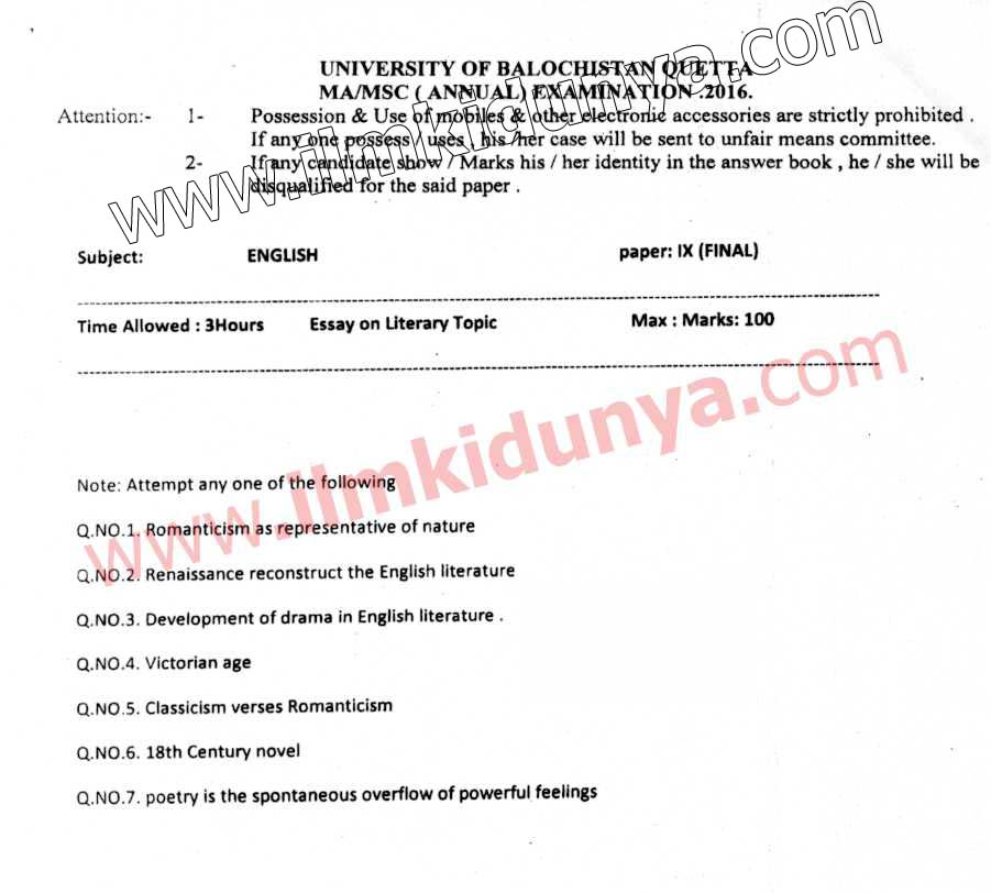 university of balochistan ma msc english past paper essay