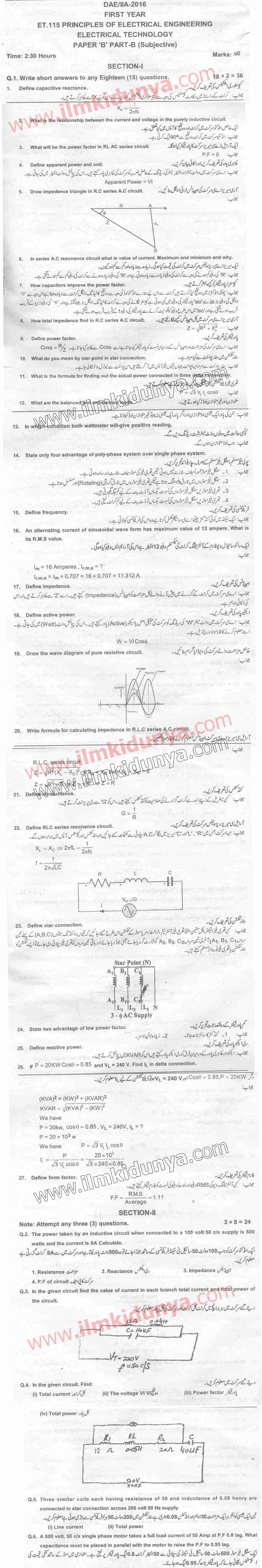 Dae Ia 2016 Past Papers Electrical 1st Year Principles Of Print Reading Engineering