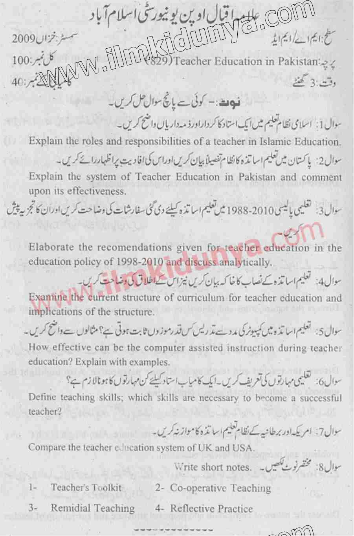 Past Papers 2009 Allama Iqbal Open University MA MEd Teacher ...