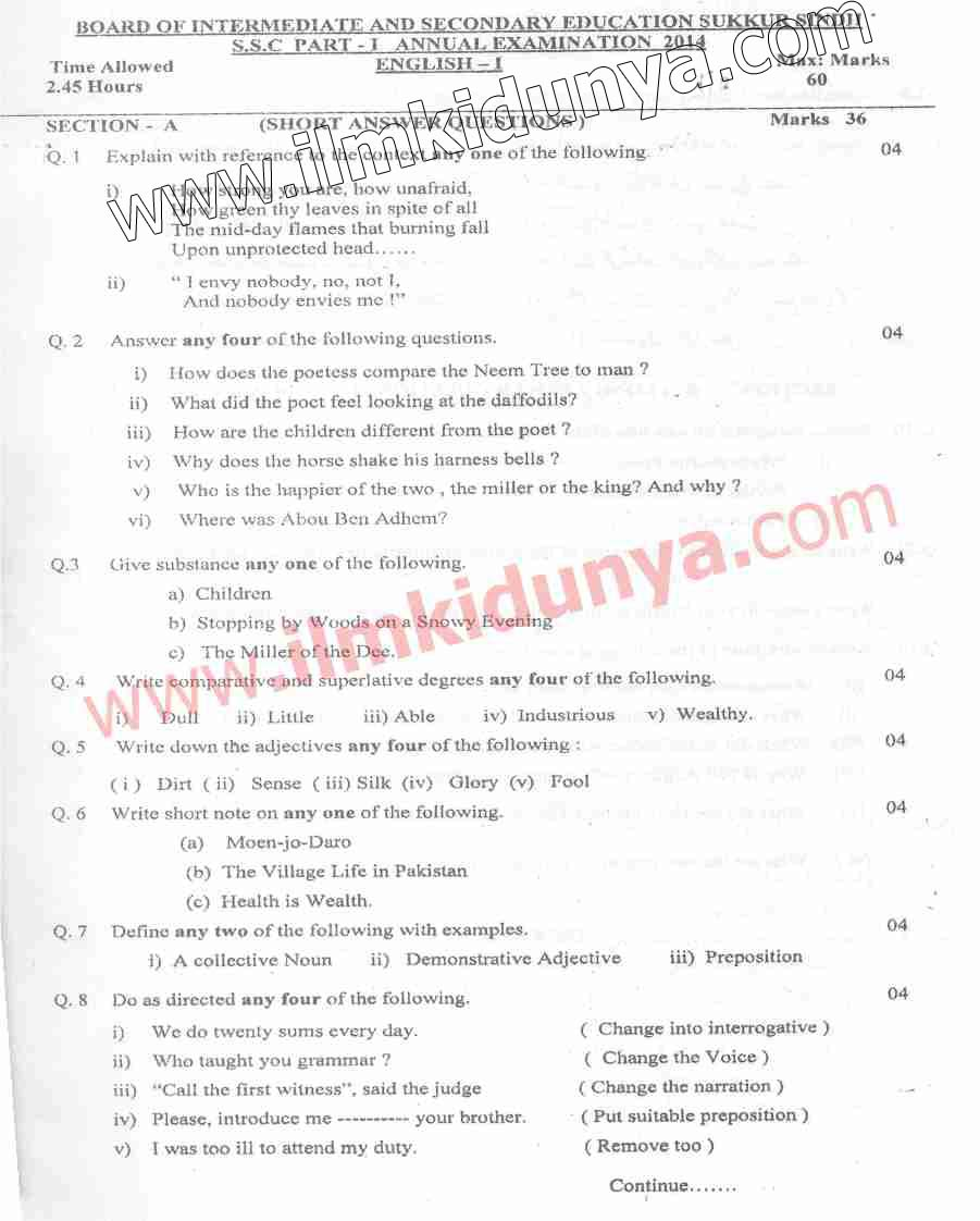 Past Papers 2014 Sukkur Board 9th Class English Subjective