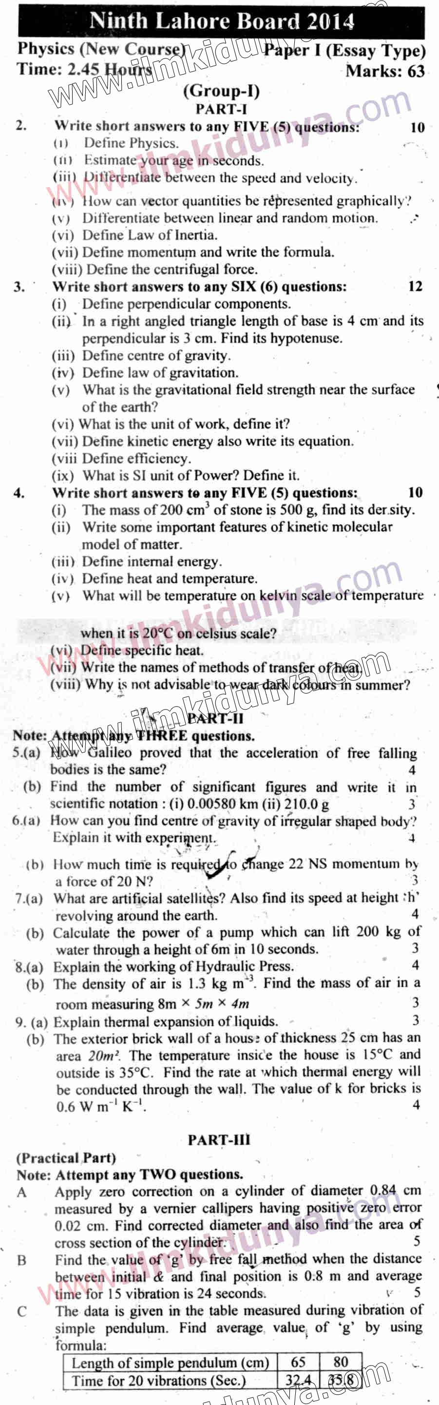 Past Papers 2014 Lahore Board 9th Class Physics Subjective Group 1