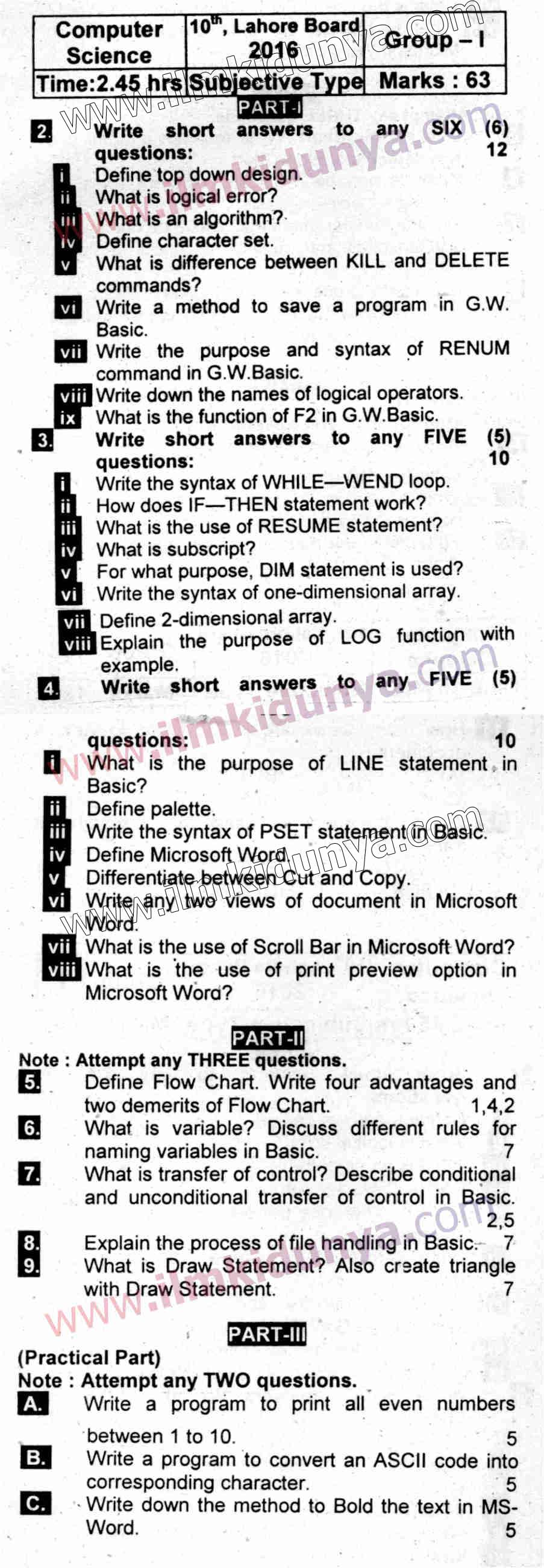 Past Papers 2016 Lahore Board 10th Class Computer Science Group 1