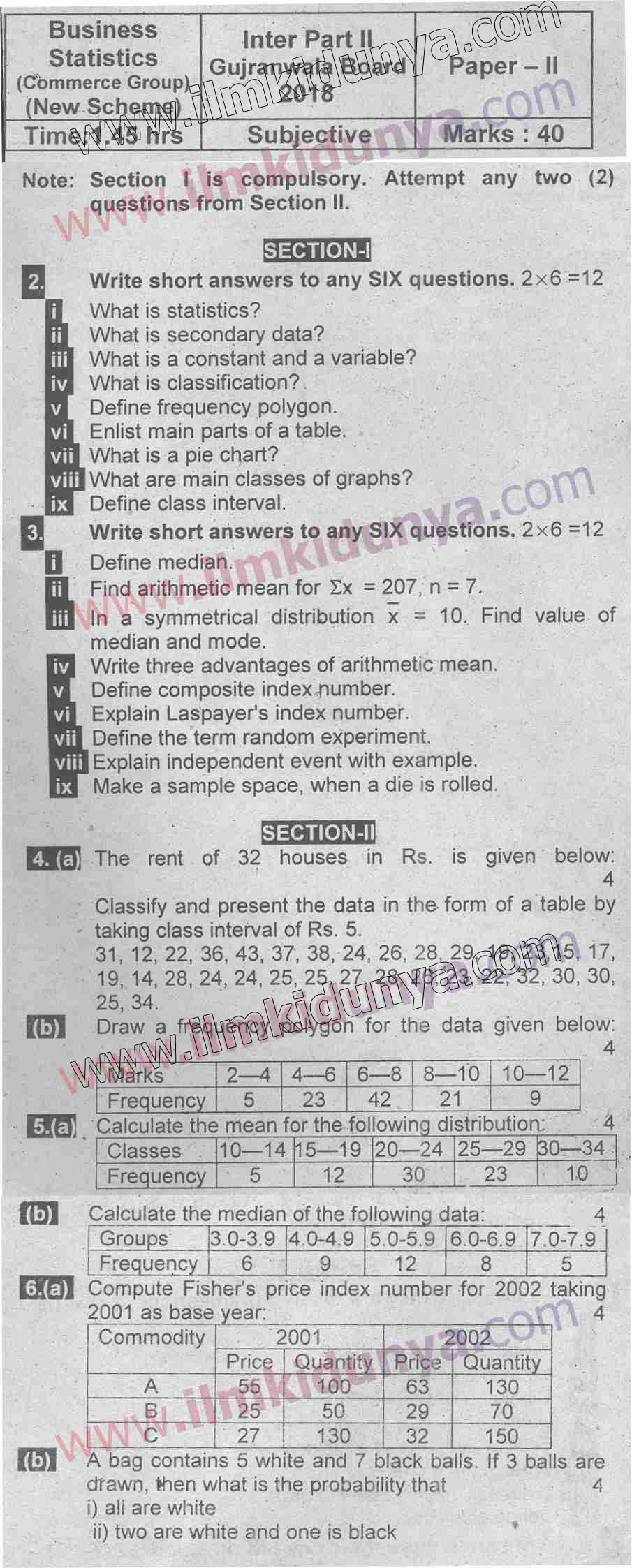 Past Papers 2018 Gujranwala Board ICom Part 2 Business