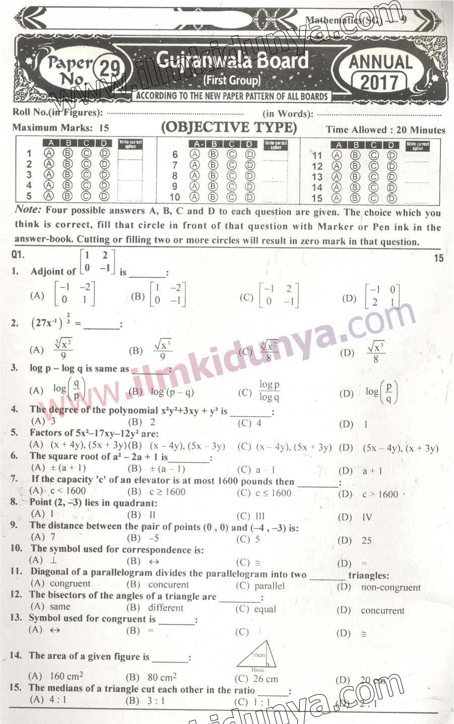 Past Papers 2016 Gujranwala Board 9th Class Mathematics Group 1