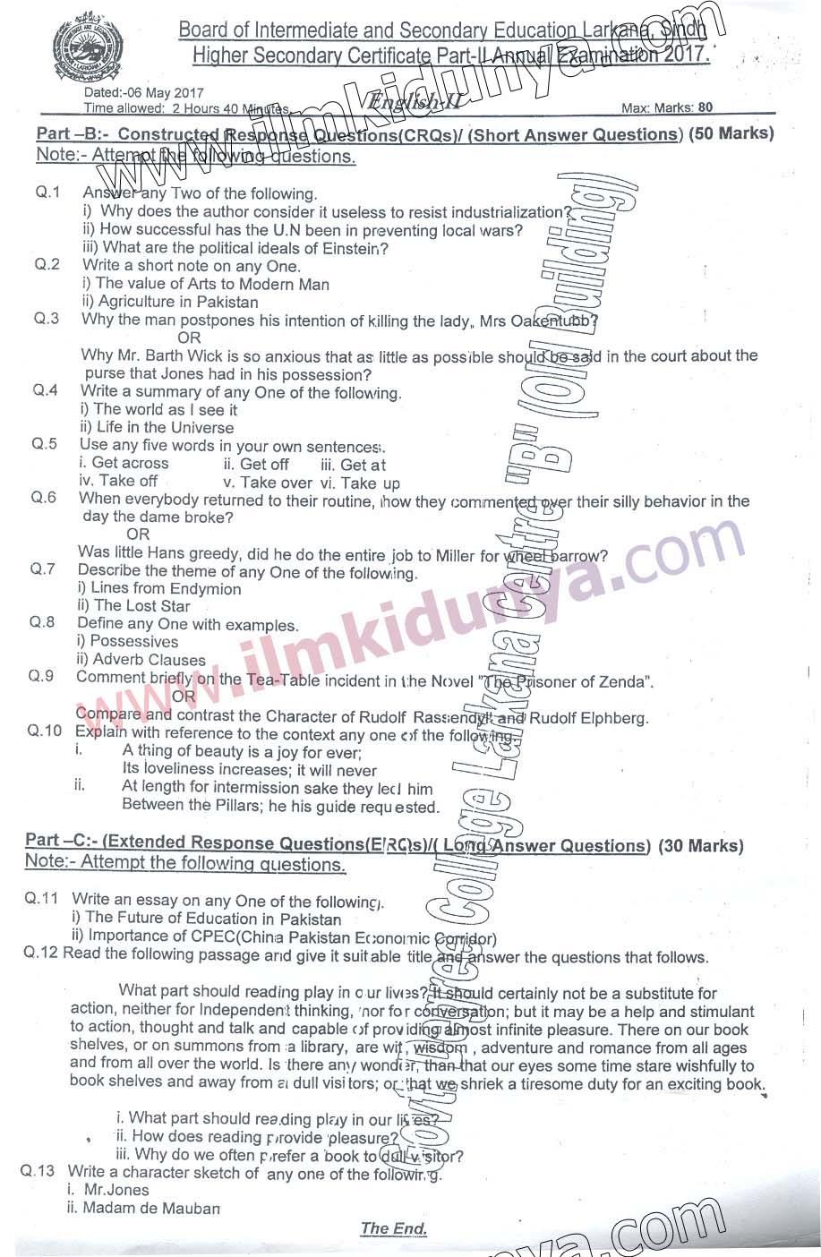 Past Papers 2017 Inter Part 2 Larkana Board English Subjective