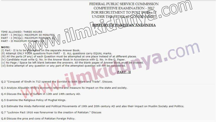 CSS Past Papers 2017 History of Pakistan and India