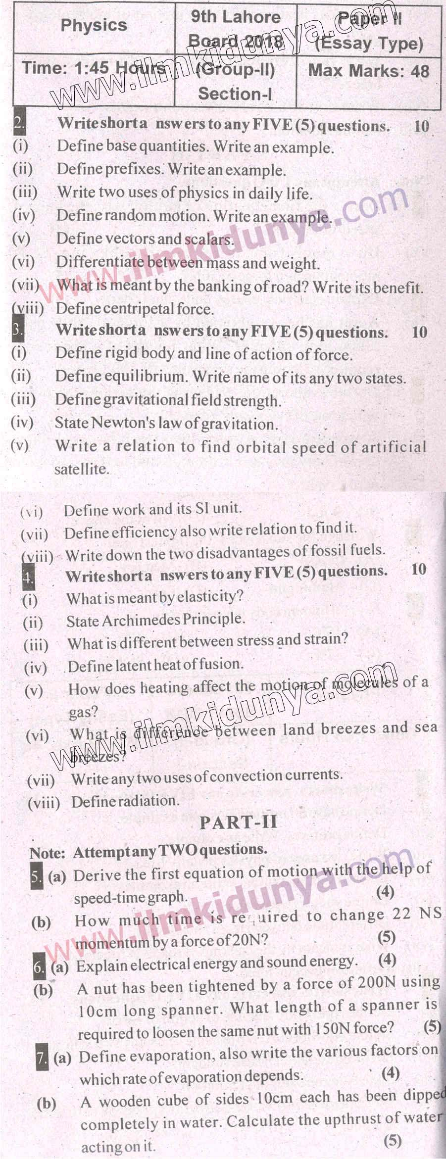 9th Class Physics Paper 2018 Lahore Board