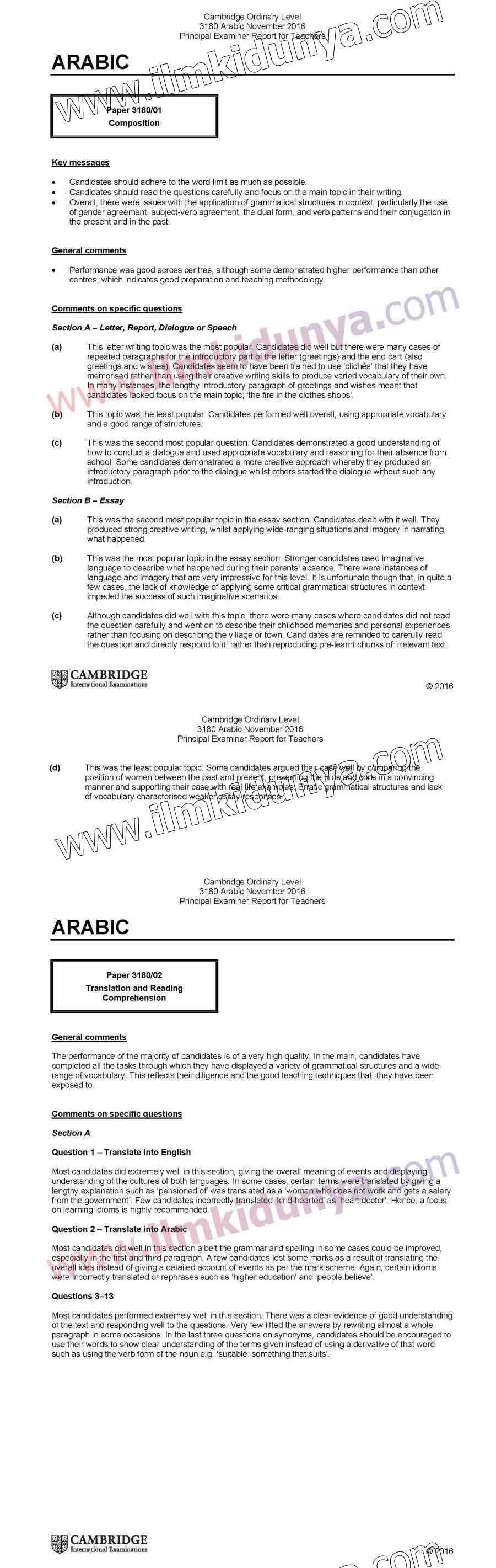 Past Paper 2016 CIE Cambridge International Examinations O