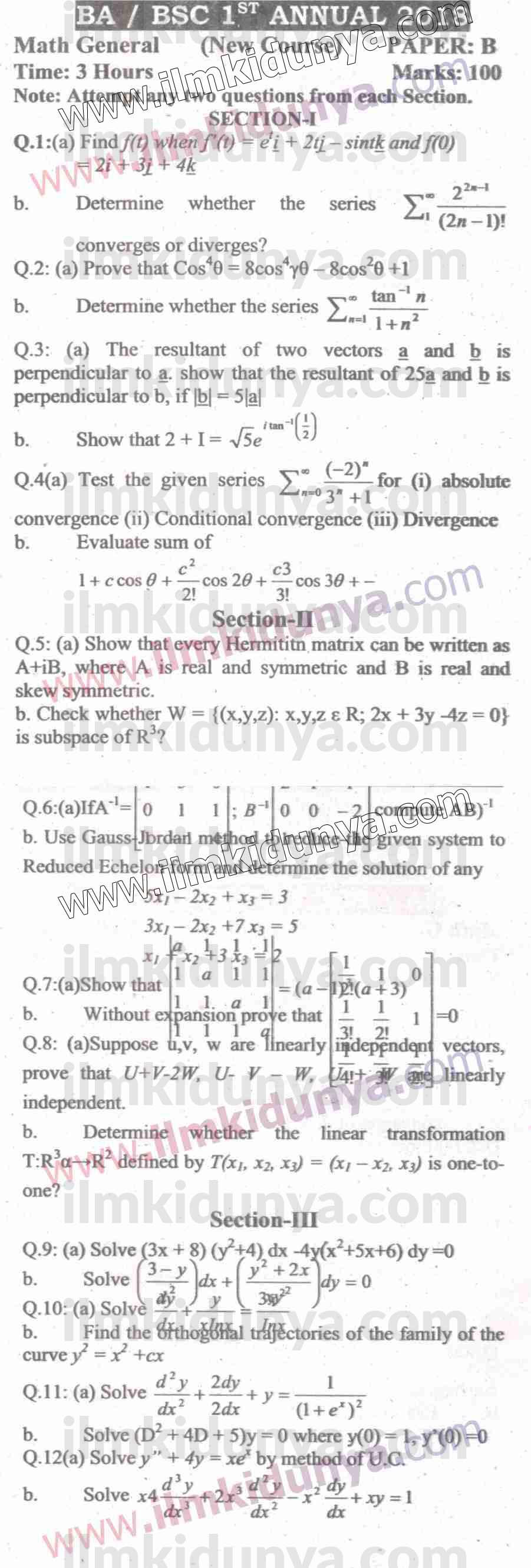 Past Paper 2018 Sargodha University BA BSc Math General Paper B