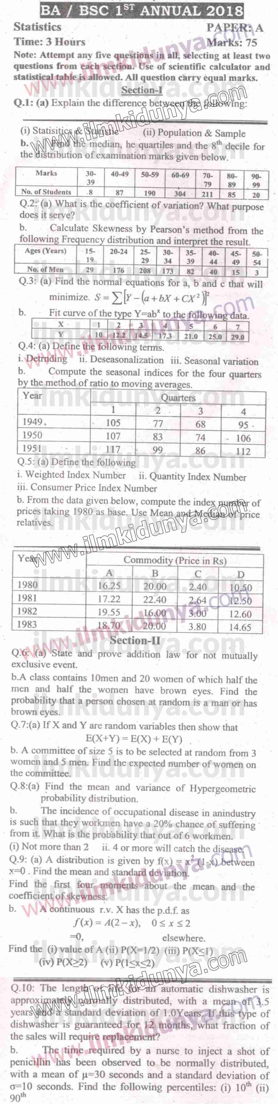 Past Paper 2018 Sargodha University BA BSc Statistics Paper A