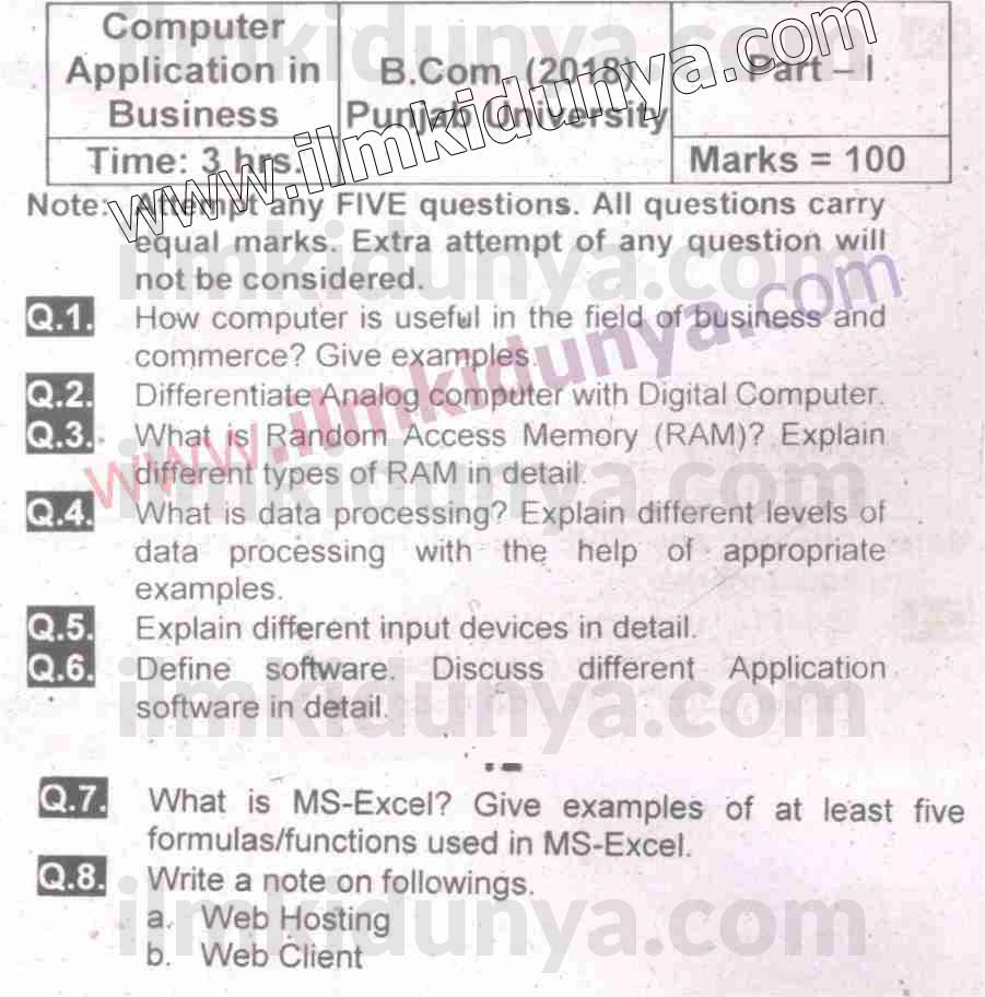 Past Paper Punjab University 2018 BCom Part 1 Computer